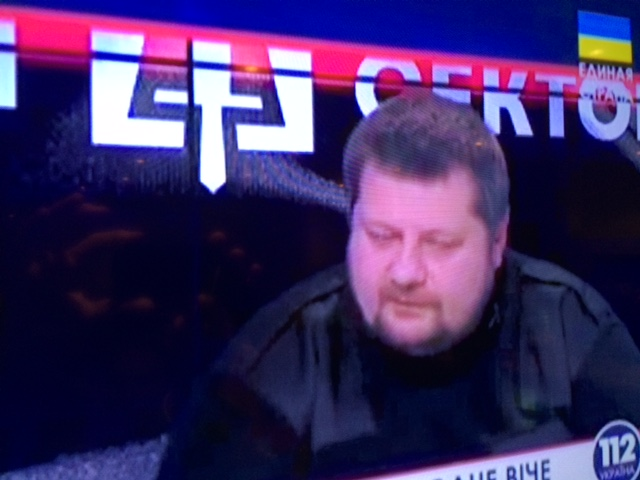 Ukraine Igor Moisichuk