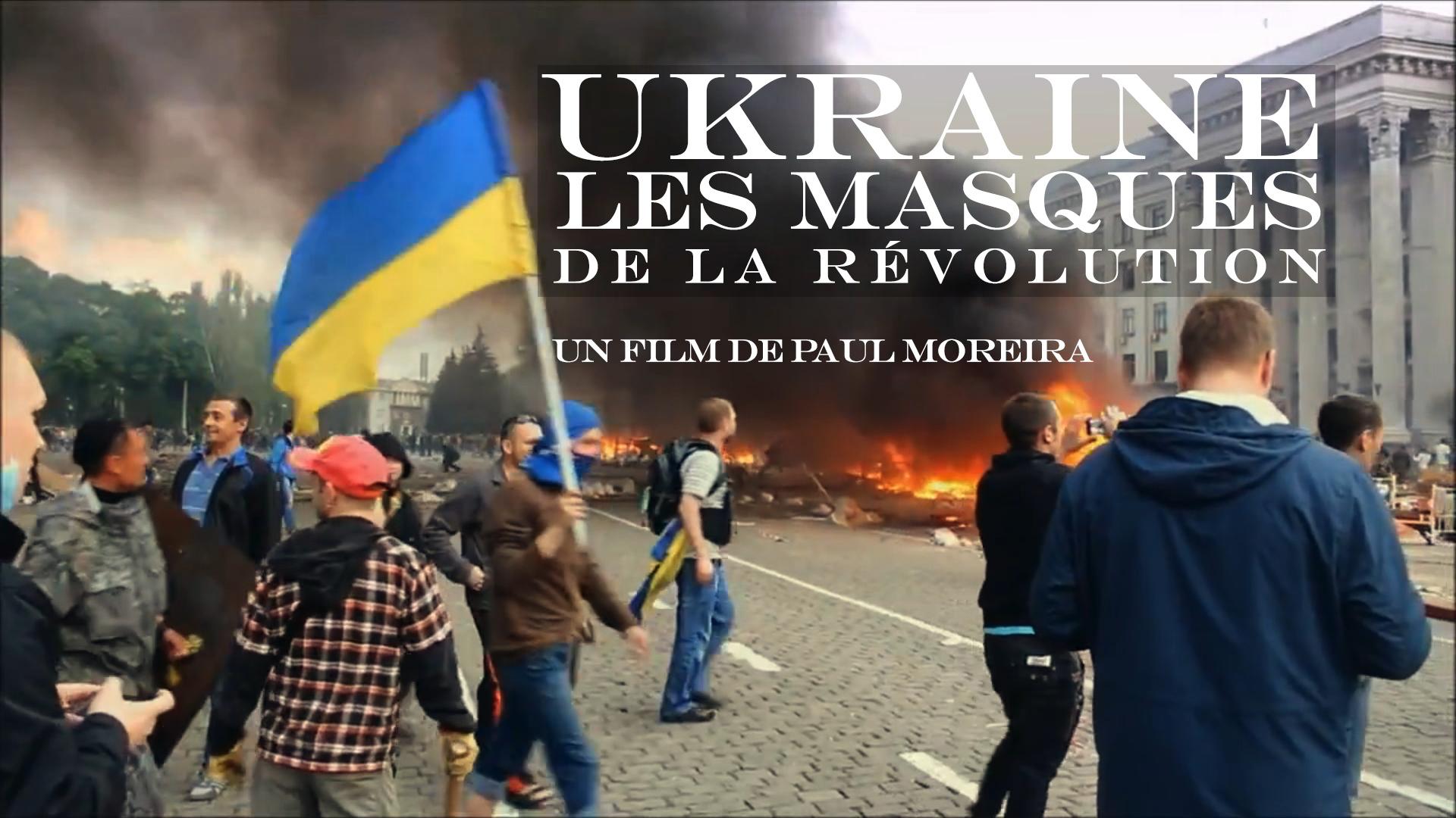 Ukraine aff IMPACT