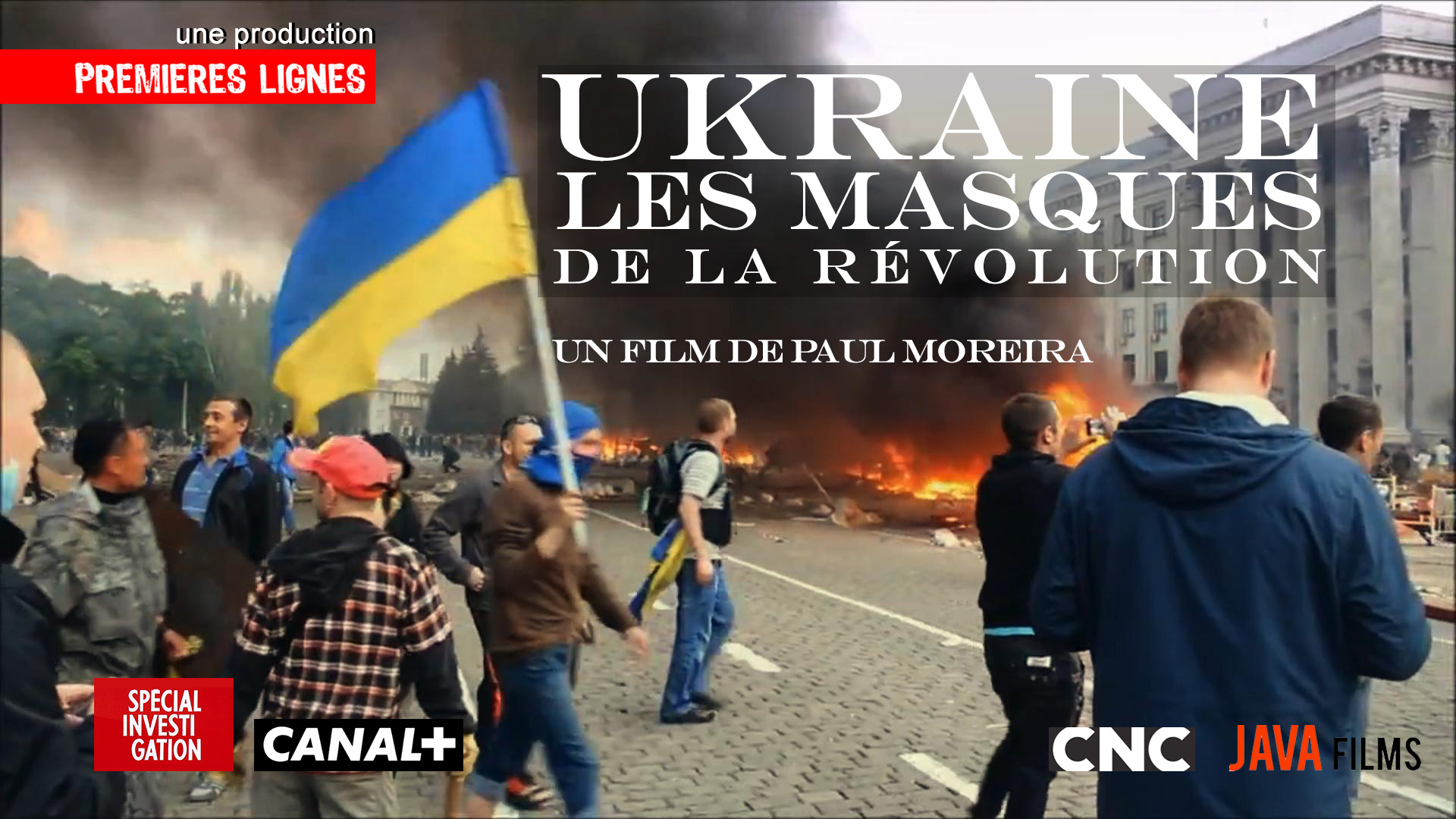 Ukraine aff1