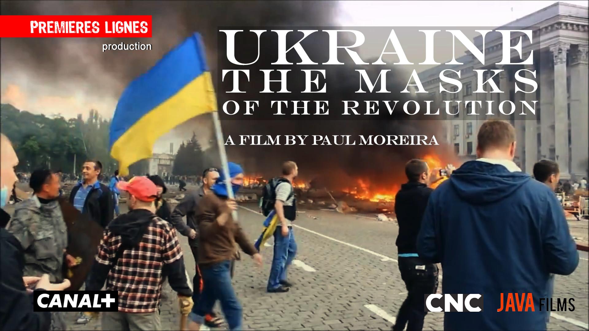 Ukraine aff3VA