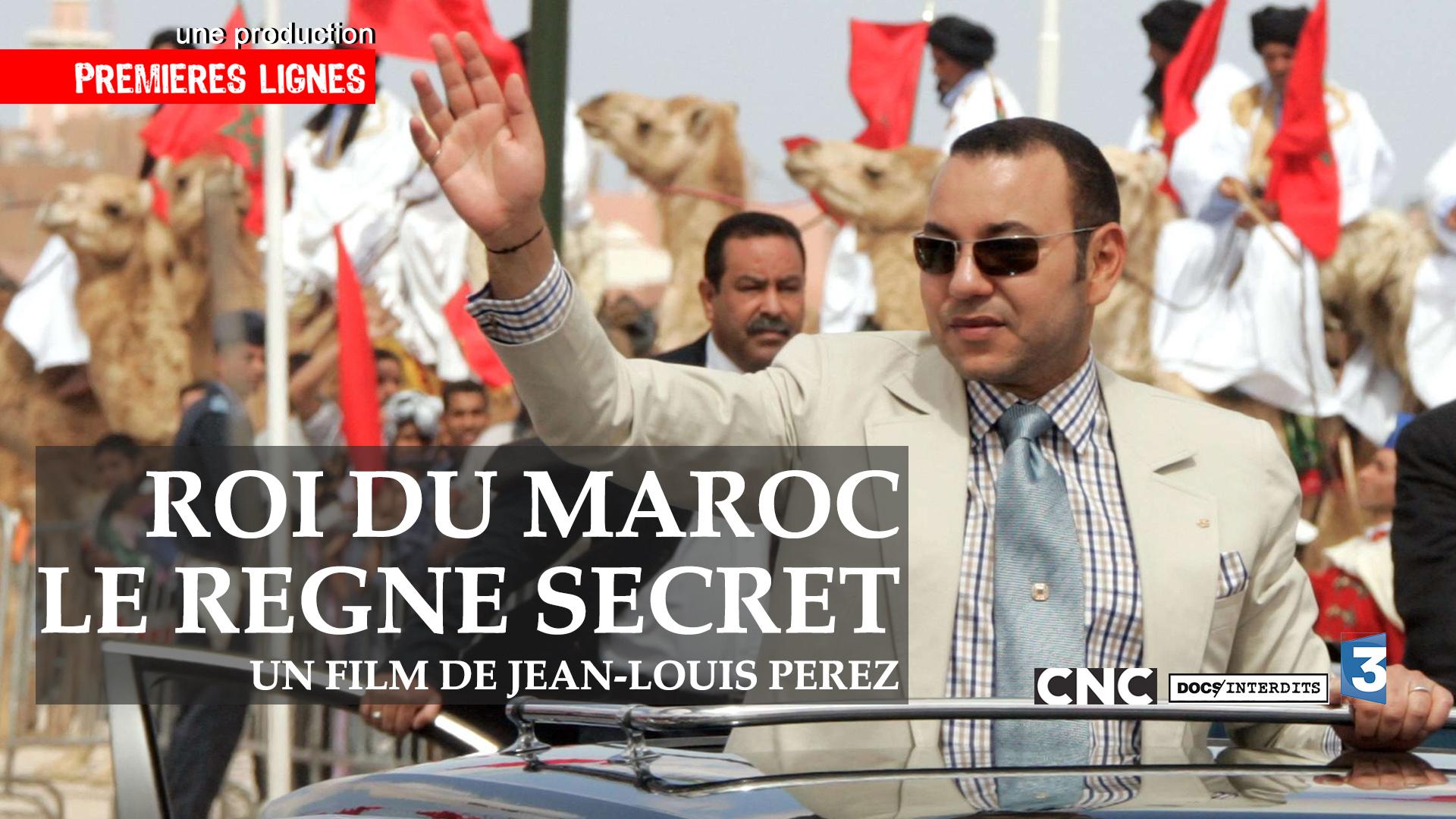 roi du maroc aff1