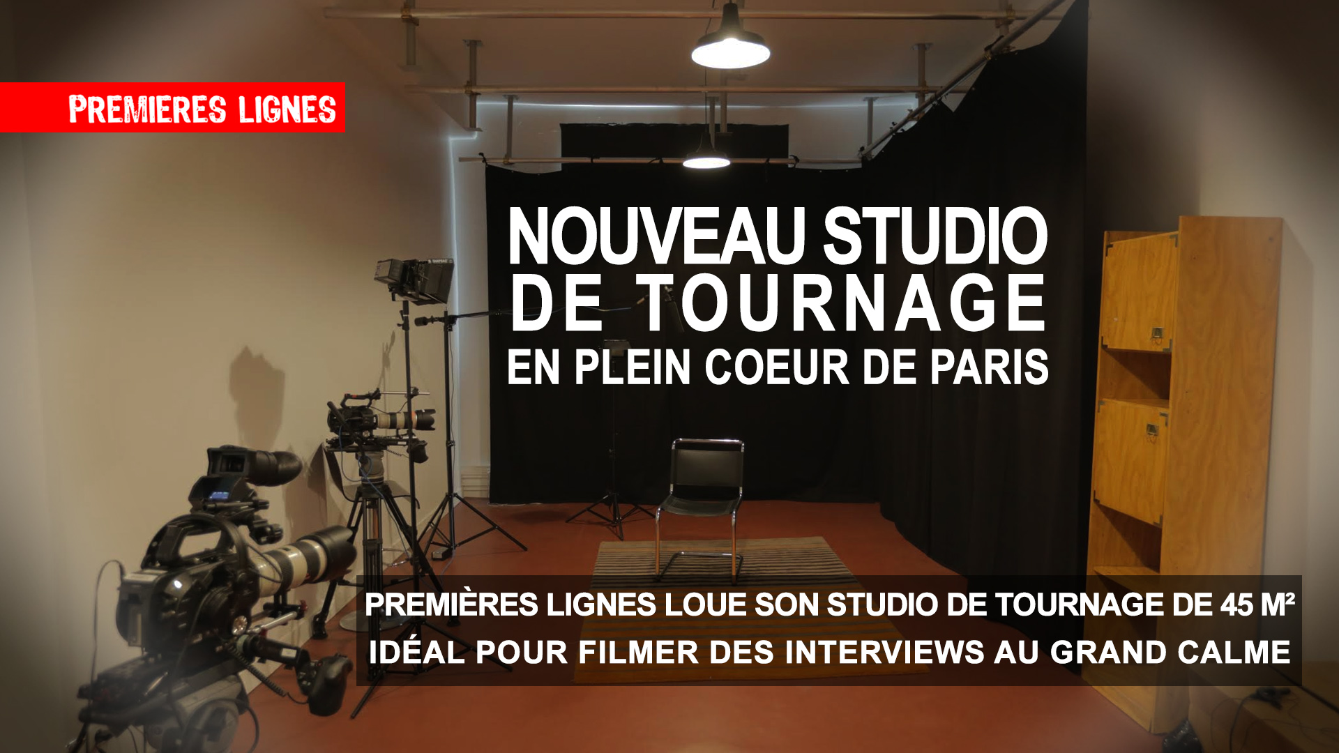 studio_aff1