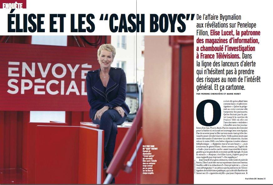 Cash_Investigations